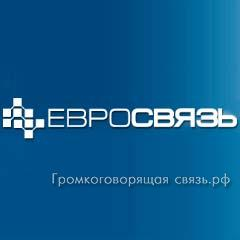 Евросвязь логотип