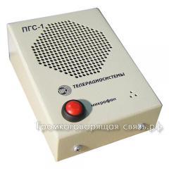 Переговорное устройство ПГС-1-100