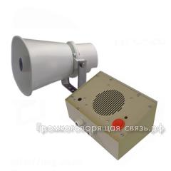 Прибор ПГС-20 с громкоговорителем