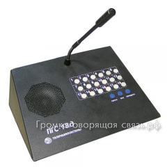 Внешний вид пульта ПГС-5-18Д