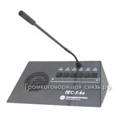 Внешний вид приборов ПГС-5-6А
