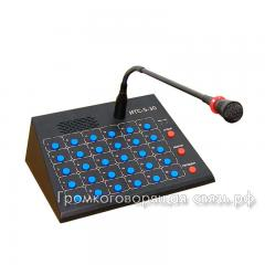 Фото пульта громкоговорящей избирательной связи ИТС-5-30д