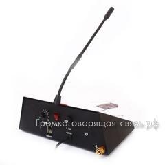 Задняя часть пульта ПГС-5-1Д